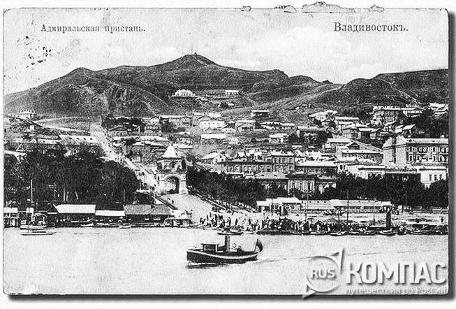 владивосток старые фото