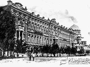 Волгоград - старые фотографии