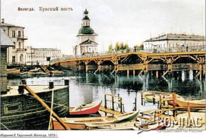 Вологда - старые фотографии