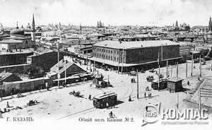 Казань - старые фотографии