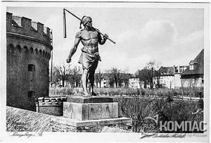 Калининград - старые фотографии