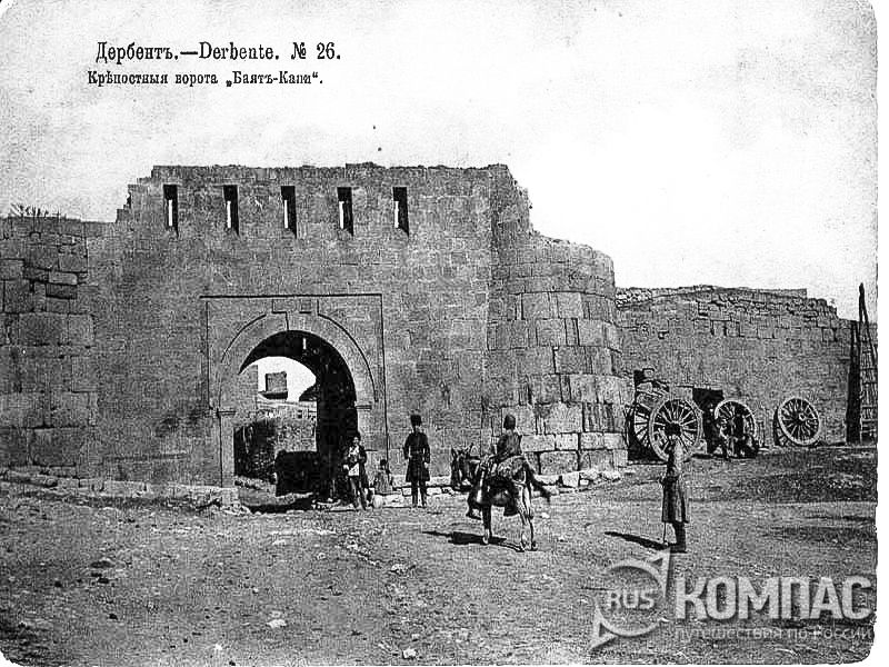 Крепостные ворота Баят - Капы