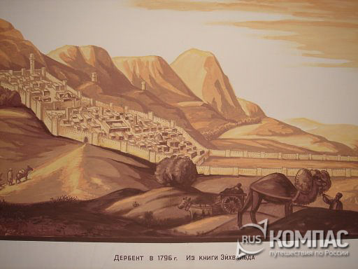 Дербент в 1796 г.
