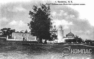 Касимов - старые фотографии