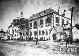 Нижний Новгород - старый фотографии