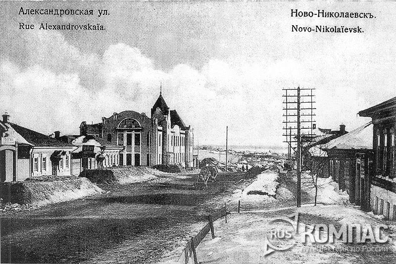 ул. Александровская