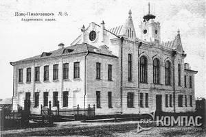 Новосибирск - старые фотографии