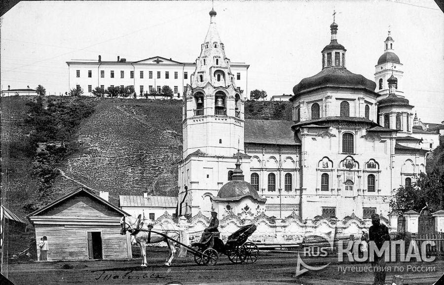 тобольск старое фото