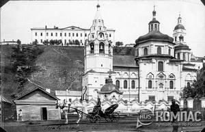 Тобольск - старые фотографии