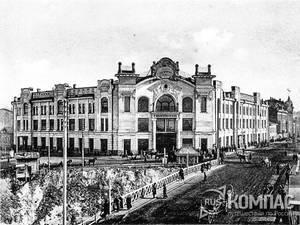 Томск - старые фотографии