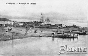Кострома - старые фотографии