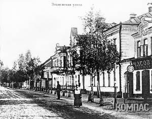 Осташков - старые фотографии