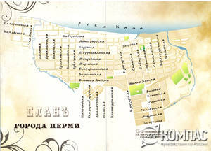 Пермь - старые фотографии