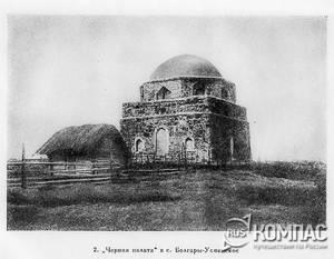 Болгар - старые фотографии