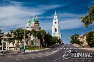 Астрахань. Прогулка по городу