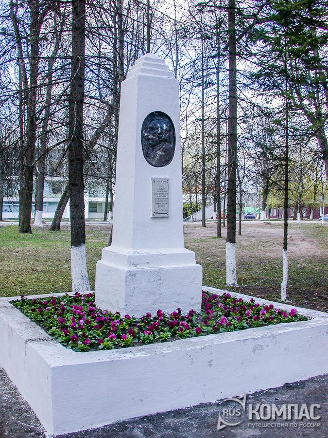 Памятник Н.В.Гоголю