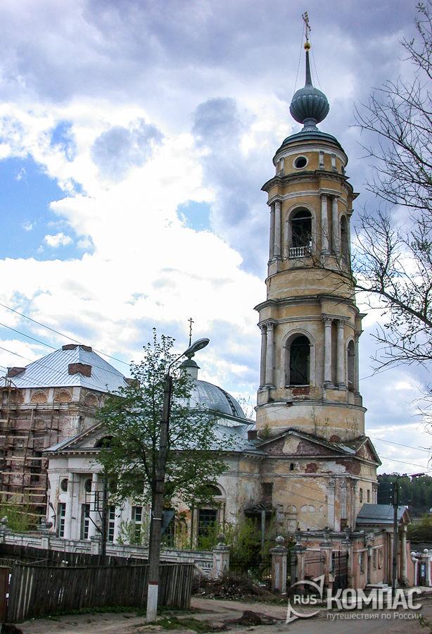 Церковь Спаса Преображения под Горой (Казанская)