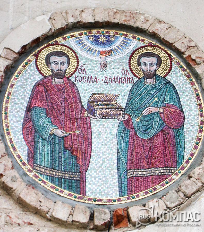 Мозаика церкви Косьмы и Дамиана