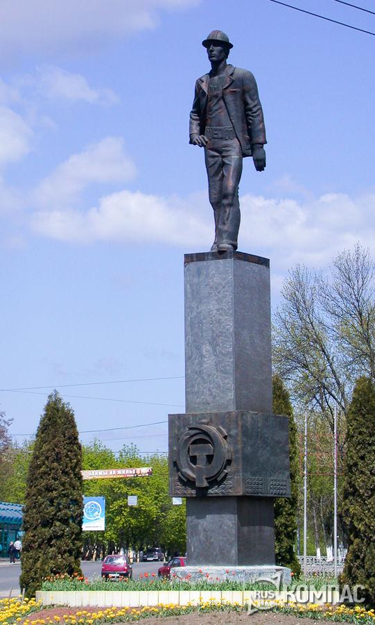 """Монумент """"Человек и труд"""""""