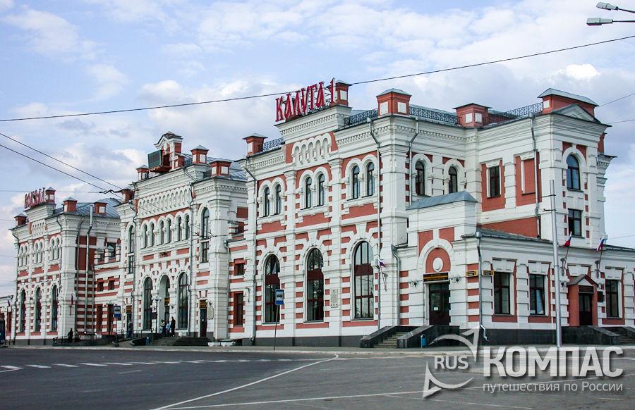 Вокзал Калуга-1
