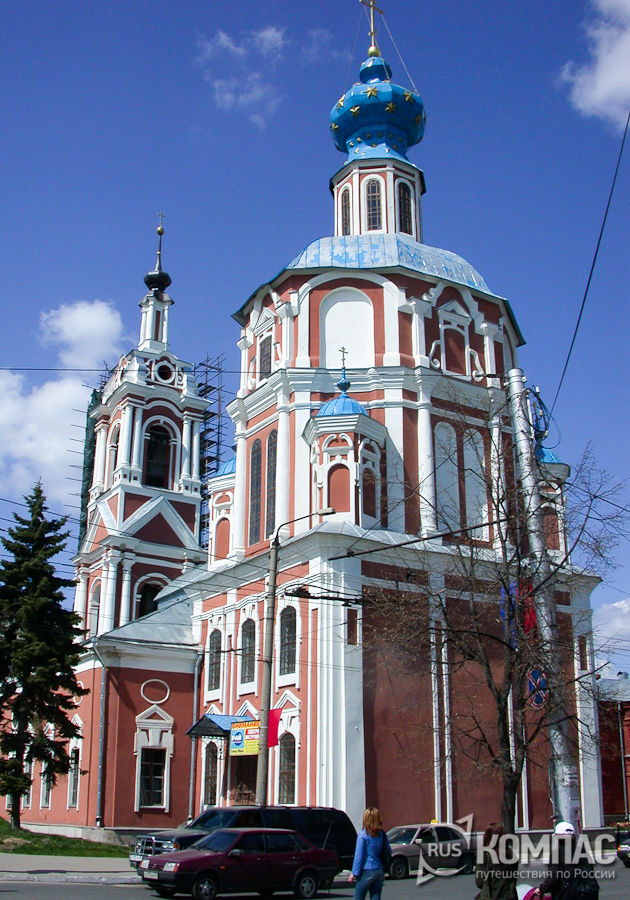 Церковь Иоанна Предтечи в Новой слободе
