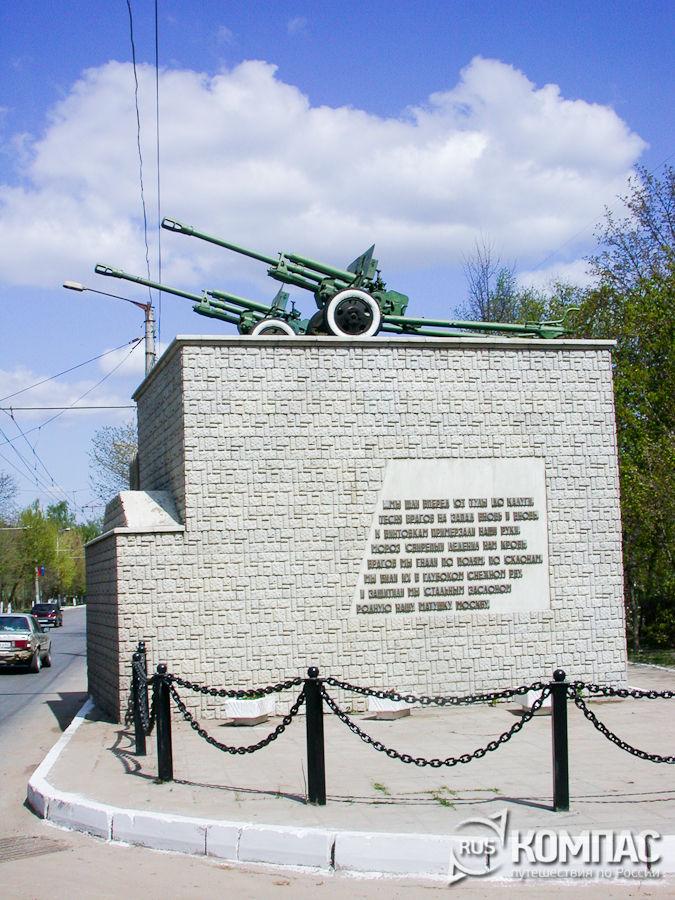 "Памятник ""Пушки 1942 года"""