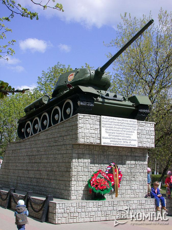 """Памятник """"Танк Т-34"""""""