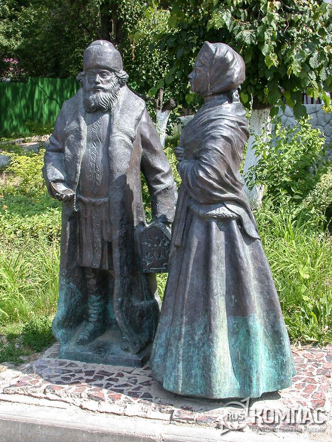 Купец с супругой на прогулке