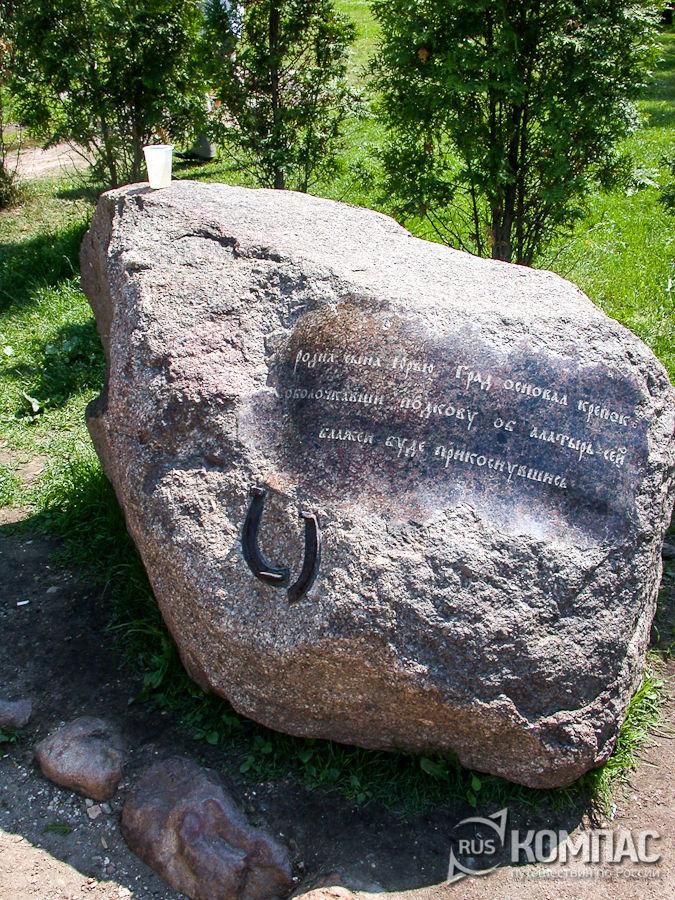 Камень желаний
