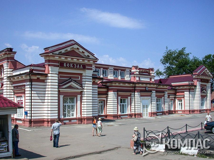 Ж/д вокзал Дмитрова