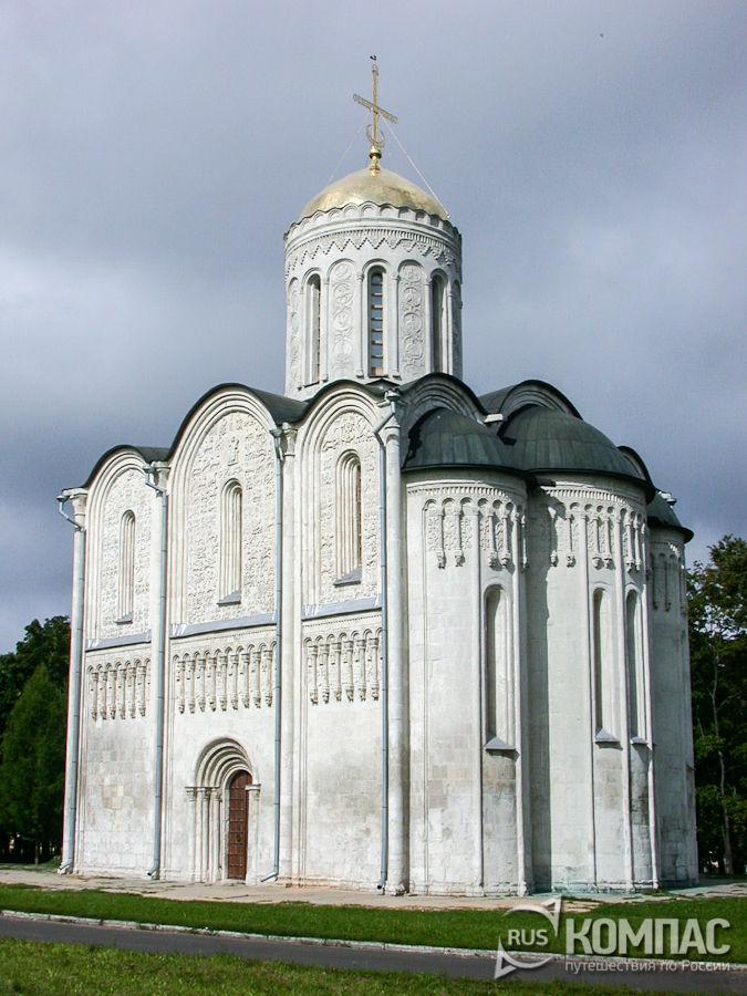 Собор Димитрия Солунского