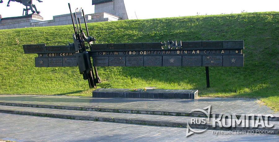 Мемориал освободителям города