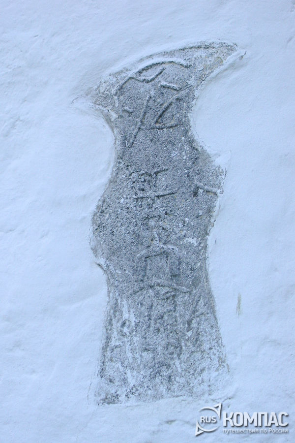 Орнамент на фасаде церкви Бориса и Глеба