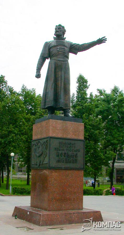 Памятник Минину