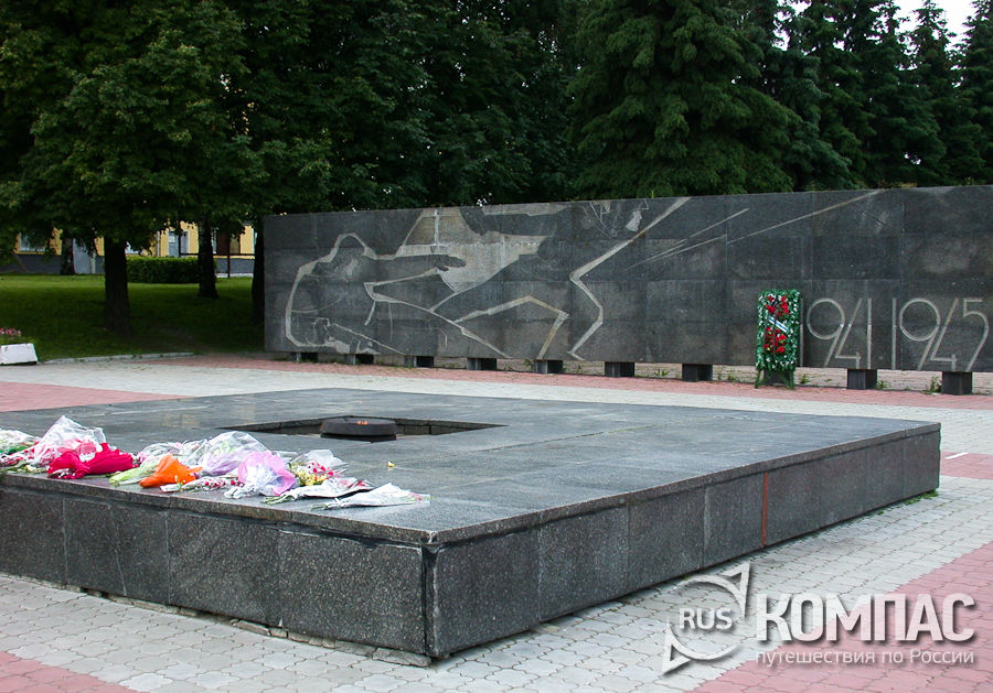 Мемориальный комплекс погибшим в годы Великой Отечественной войны 1941-1945 гг.