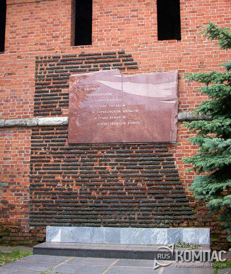 Мемориал в память о погибших в Великой Отечественной войне