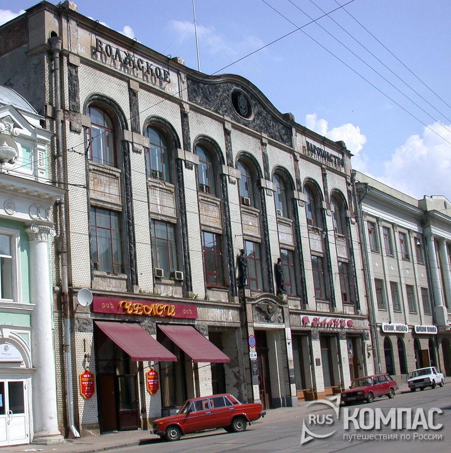 Доходный дом С.М. Рукавишникова