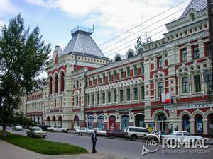 Нижний Новгород 2003 год