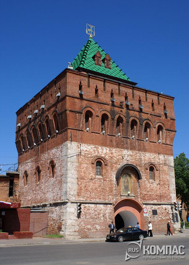 Башня Дмитриевская