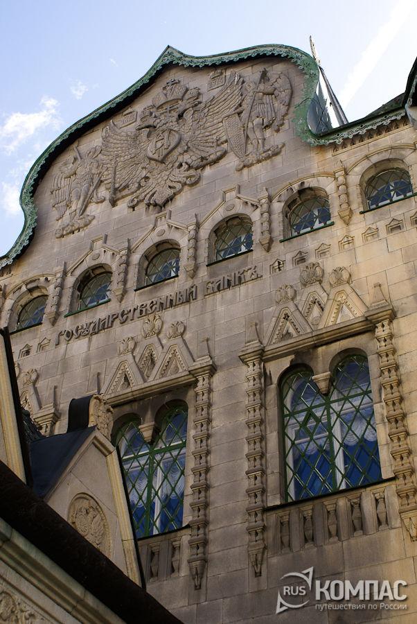 Деталь фасада здания Государственного банка