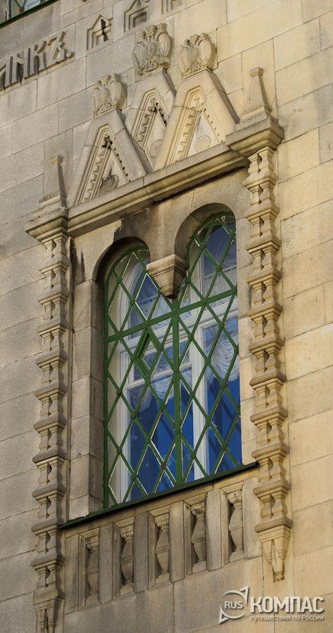 Окно здания Государственного банка