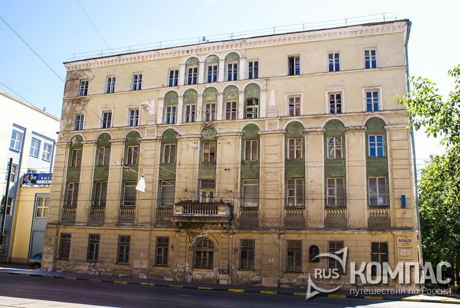Здание удельной конторы (удельной больницы)