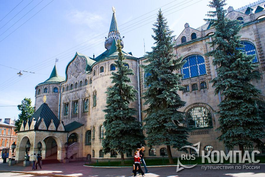 Здание Государственного банка на Покровке