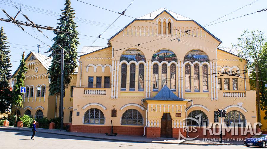 Здание бывшего Крестьянского поземельный банк