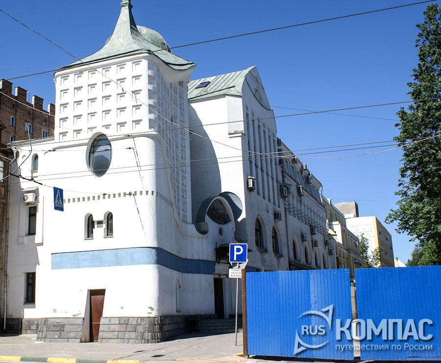 Здание налоговой на ул. Фрунзе