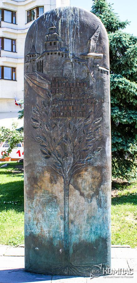 Памятник П.Н. Нестерову