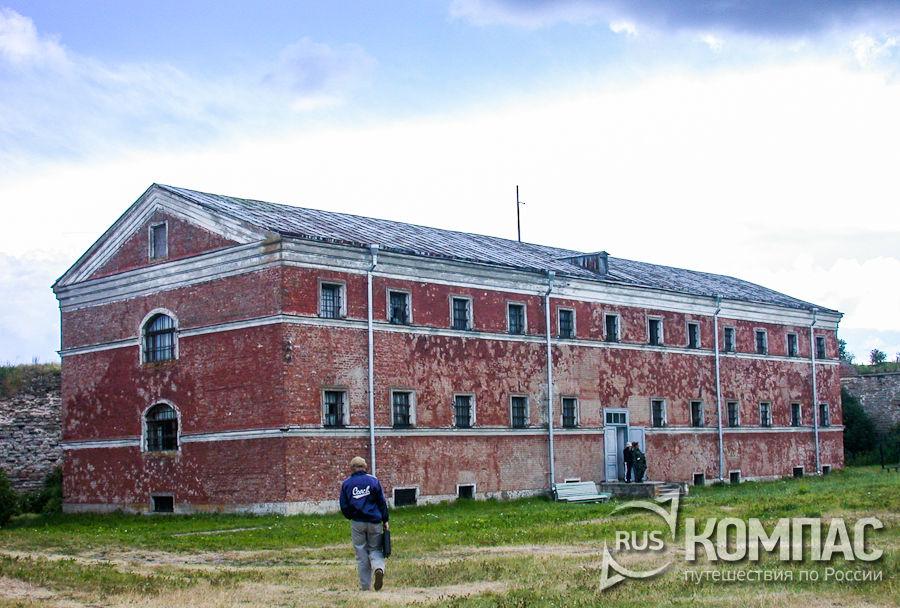 Новая Народовольческая тюрьма