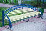 Скамейка на улице Чумбарова-Лучинского