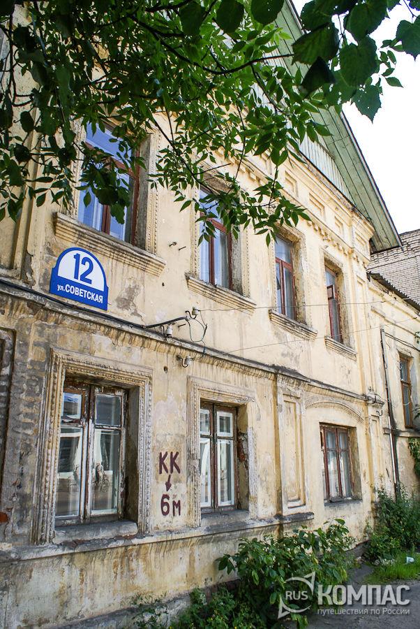 Жилой дом на Советской