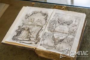 Выставки в Александровской слободе